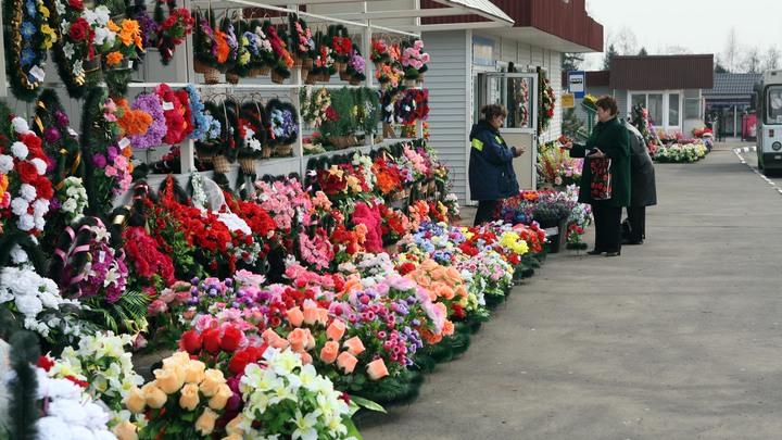 В России очистят рынок ритуальных услуг от черных агентов
