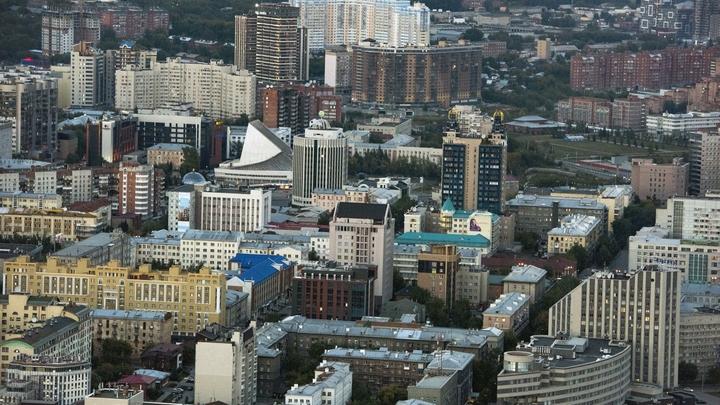 Болельщики Сибири вбили золотой гвоздь на месте строительства новой арены