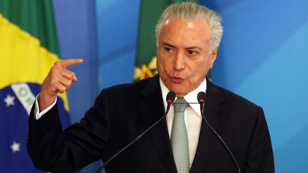 Президент Бразилии высказался поповоду своего визита наЧМ