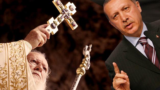 Эрдоган и Варфоломей соревнуются в бессилии