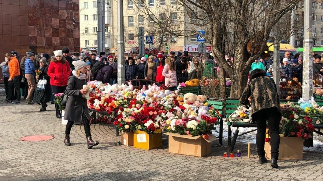 Знак к100-летию Кемерова могут поменять после пожара в«Зимней вишне»