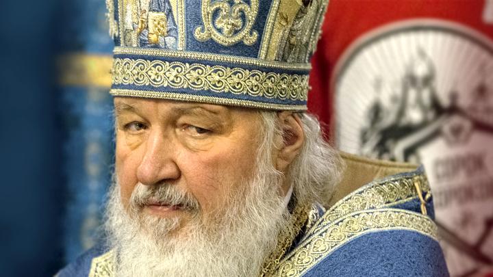 Послание Святейшего Патриарха Кирилла