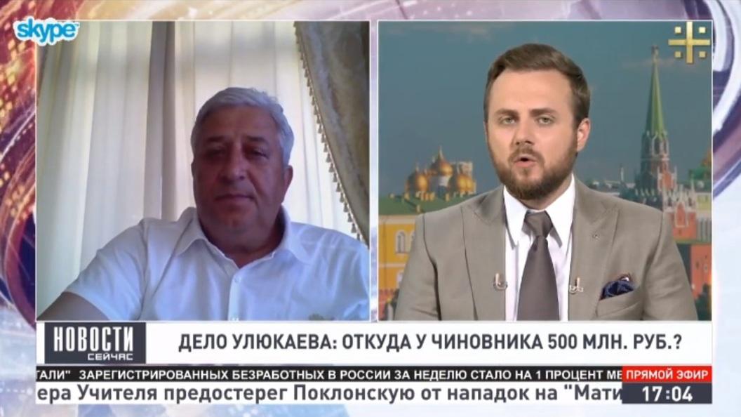 Георгий Тер-Акопов: Вердикт по делу Улюкаева будет зависеть от постпреступного поведения