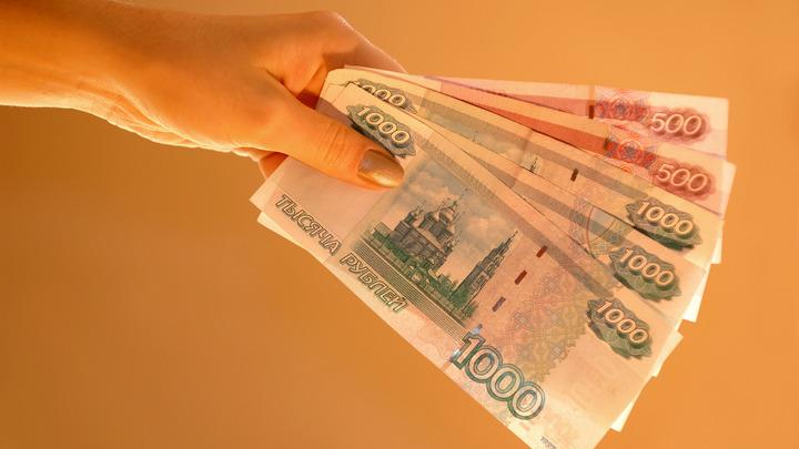Нужно только заявление: В ПФР рассказали, кому и за что положена выплата в 36 390 рублей
