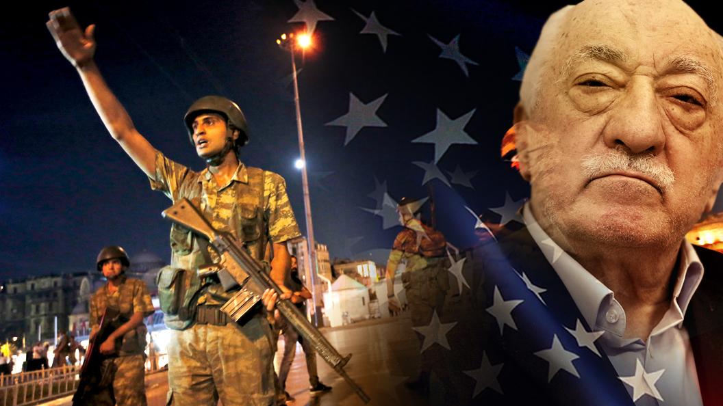 Проамериканский мятеж в Турции: След Гюлена и ЦРУ