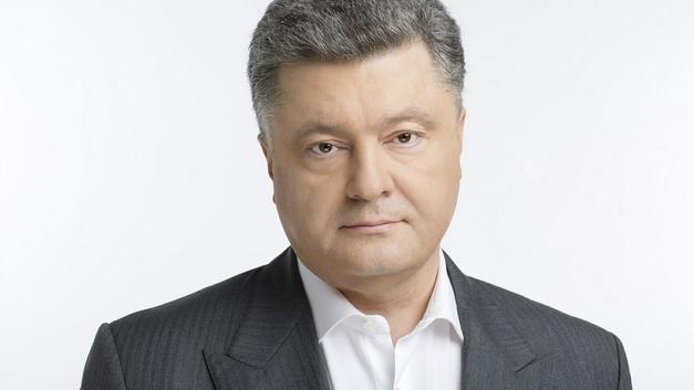 Порошенко предложил себя на роль пограничного арбитра по газу для Европы