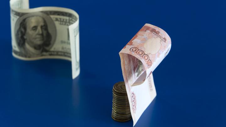 Бегство капитала из России в период пандемии переросло в галоп