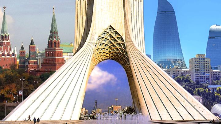 Москва-Баку-Тегеран: Новый евразийский альянс