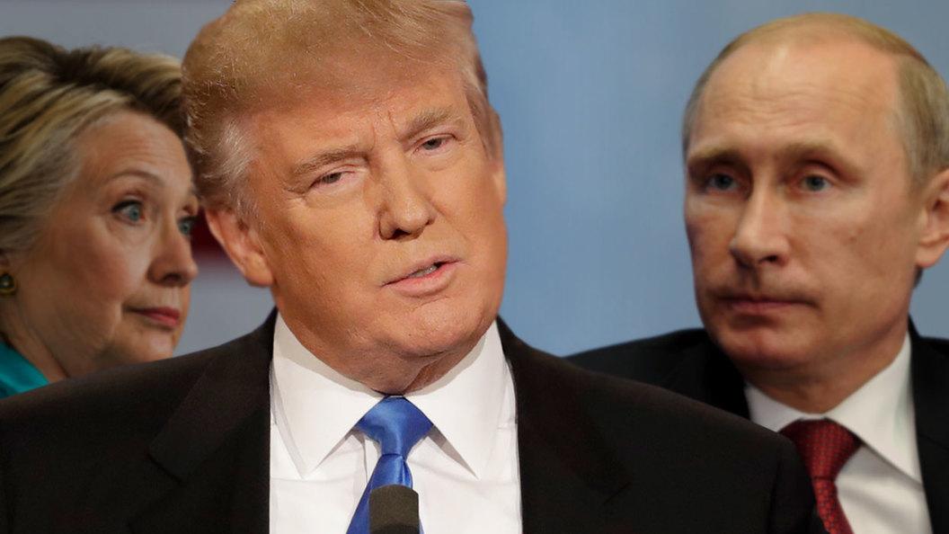 Клинтон, Трамп или... Путин?