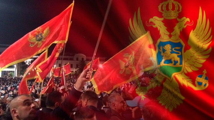 Черногория на грани революции?