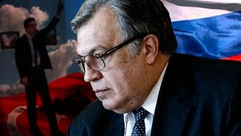 Мэр Анкары: Гюленовцы сбили самолет, попытались устроить переворот и теперь убили посла