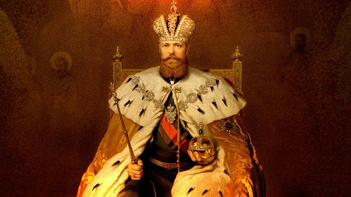 Один день истории: 123 года назад скончался Император Александр III