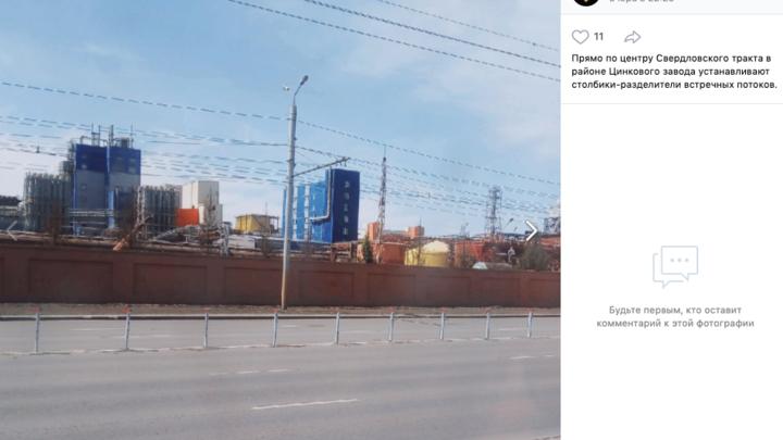 В Челябинске на Свердловском проспекте появится разделительная полоса