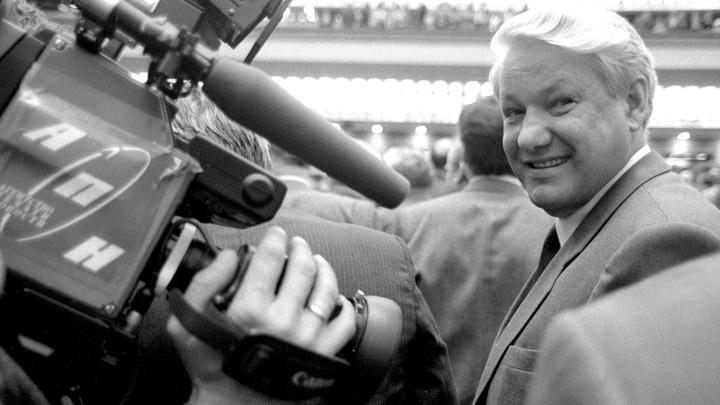 Кому Ельцин передал эстафету? Секрет выдало старое фото с двумя тёзками