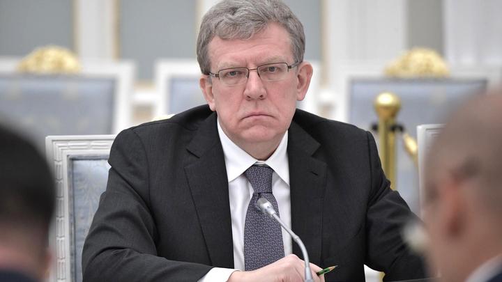 Убил экономику и бьет тревогу: Кудрин забеспокоился о статусе технологической державы России