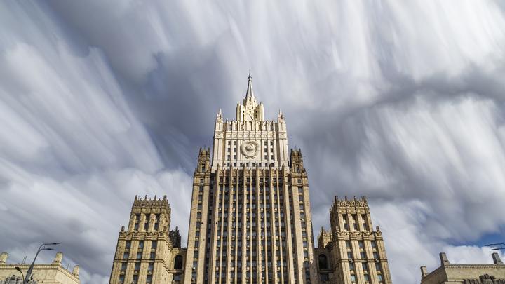 МИД дал совет недобросовестным властям Украины: Начинайте консультации с Россией