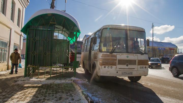 В Новосибирской области угнали междугородний автобус с пассажирами