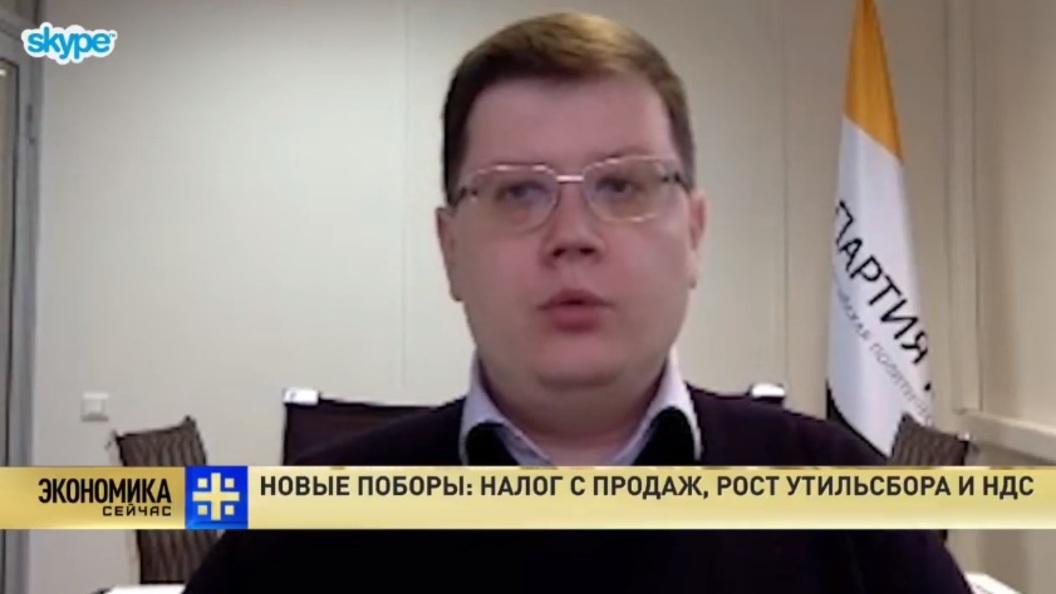 Алексей Лапушкин: Доходы от нефти упали,
