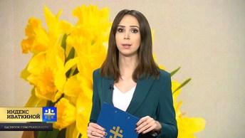 Конфеты для учителя: в Госдуме нашли «главных коррупционеров»