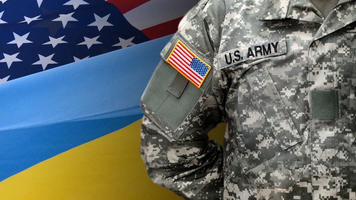 Американская защита: Украина просит США разместить военную базу поближе к России
