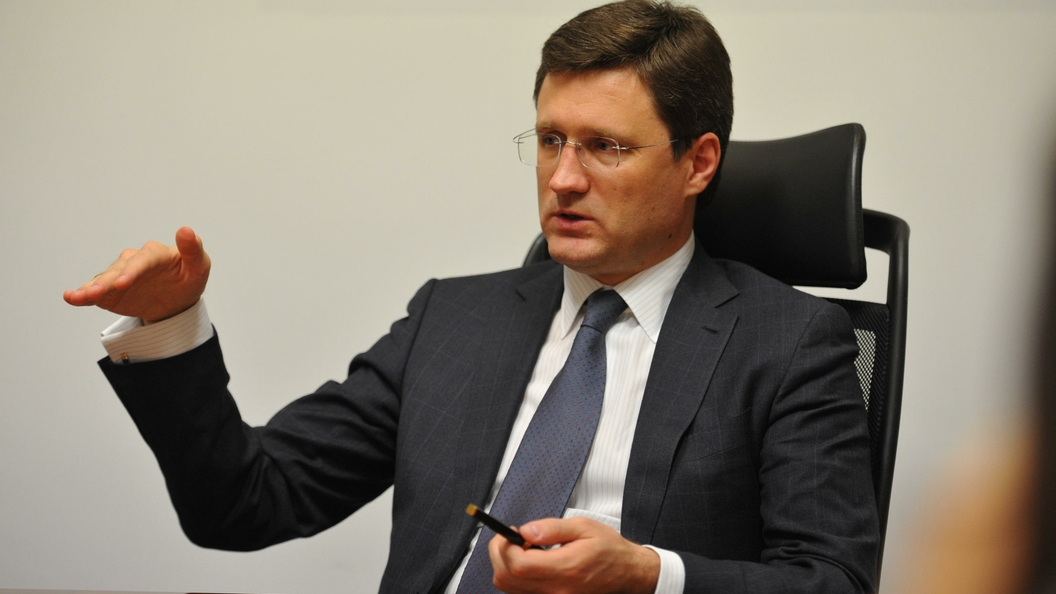 Новак констатировал начало процесса стабилизации рынка нефти