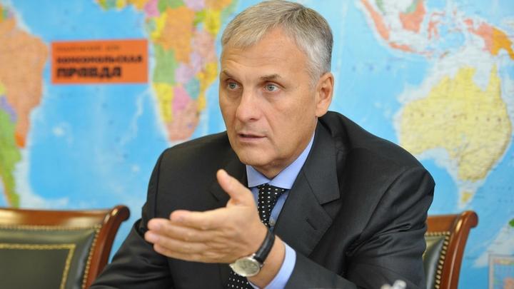 Экс-губернатор Сахалина объяснил природу возникновения прикроватного миллиарда