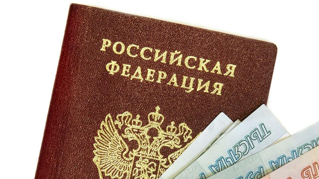 Госдеп отказался признавать истинные причины приостановки выдачи виз в России