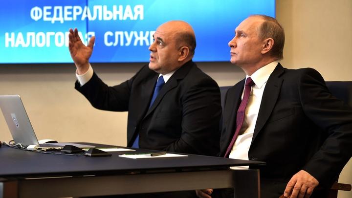 Замена из ФНС: Указ об отставке правительства подписан, но Медведев пока не уйдёт