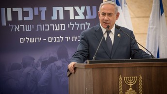 Первым десяти - подарок: Израиль придумал, как переманить посольства из Тель-Авива в Иерусалим