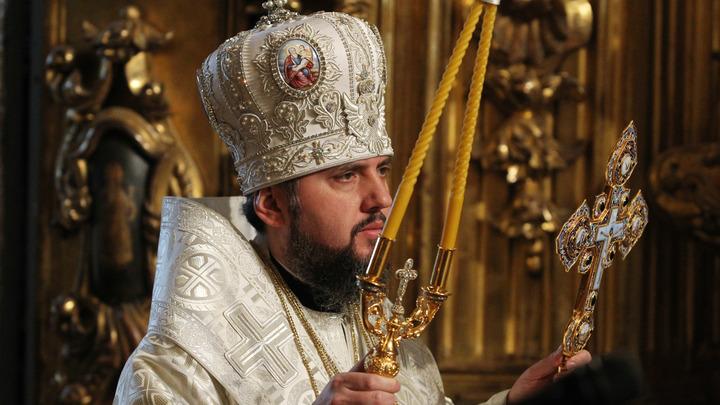Город, которого нет: Соцсети нашли разгадку независимости от Константинополя новой церкви Украины