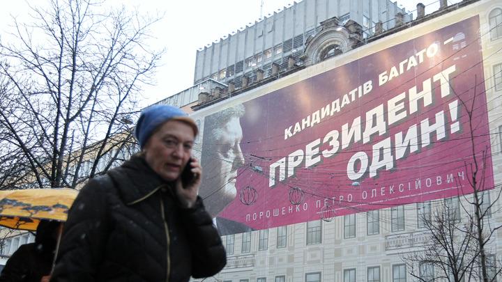 Дебаты трёх главных кандидатов в президенты Украины заменят паном Мыколой