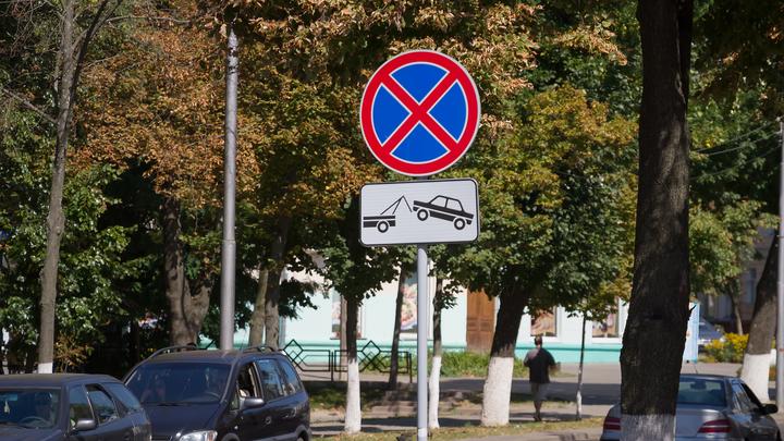 На Нижневолжской набережной запретят парковку с 15 мая