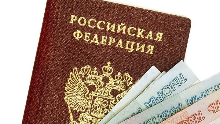 Пока не знаем как: В ЕС ищут способы запретить въезд жителям Донбасса с русскими паспортами
