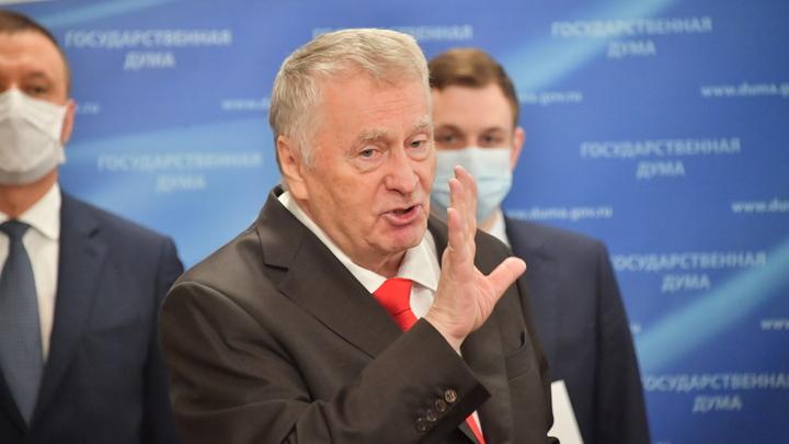 Жириновский предложил ввести в России звание Императорский