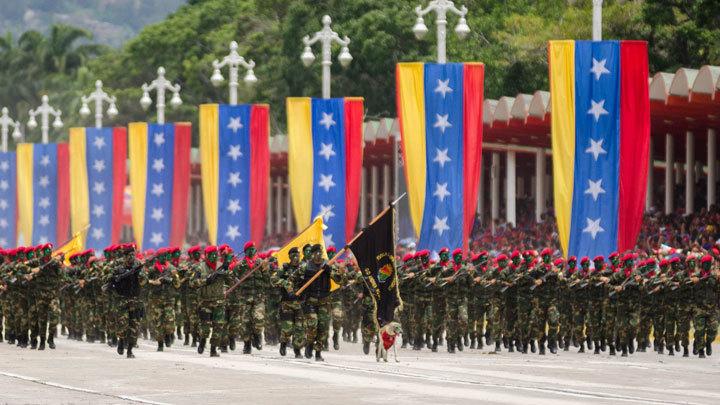 Трусы, шкурники и предатели – вот за кого держит Трамп венесуэльских военных