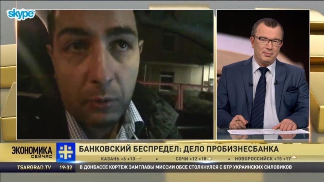 Нерсес Григорян: Часть требований по Пробизнесбанку - это были нарисованные деньги