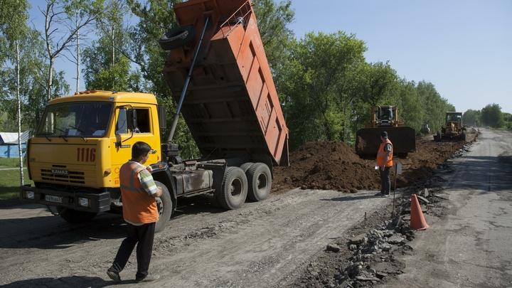 Новосибирский ТУАД внёс две компании в чёрный список подрядчиков