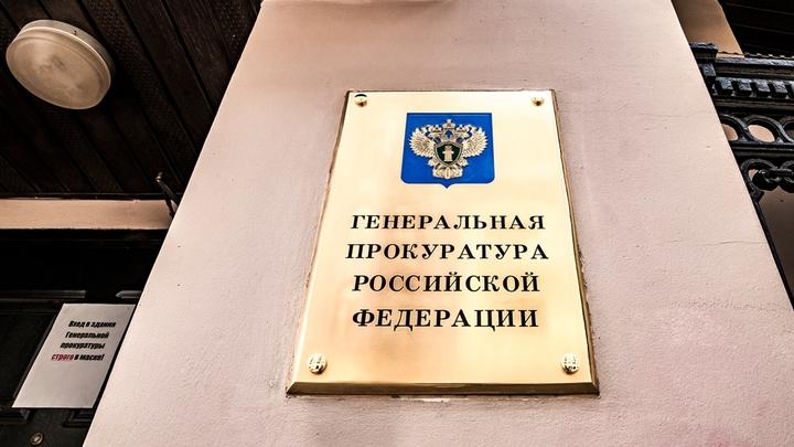 Счёт на тысячи: В России зашкаливает число привлечённых к ответственности за дистанционку
