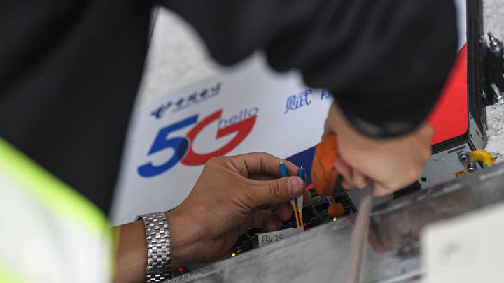 В России развернут 5G: ФАС дала добро
