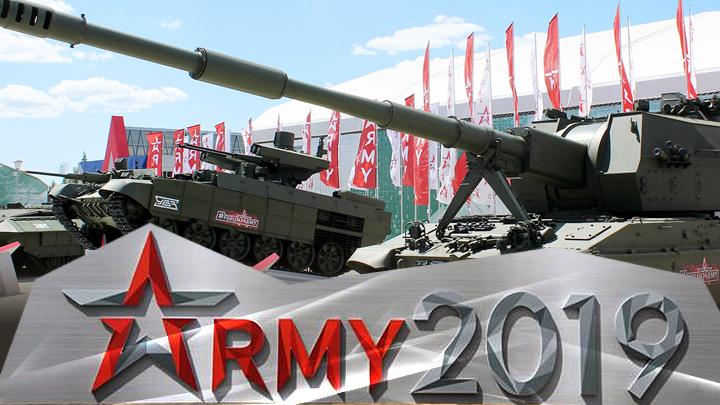 «Армия-2019»: Не так много нового, но...