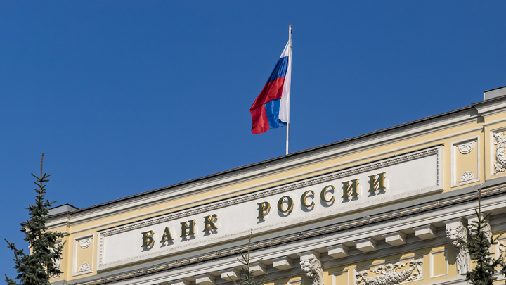 Всё ещё 7,75%: Банк России не стал менять ключевую ставку
