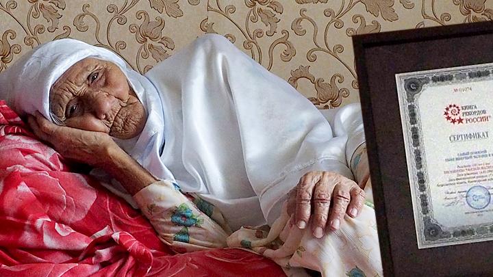 В России умерла старейшая жительница планеты. Что делать, чтобы дожить до ста лет