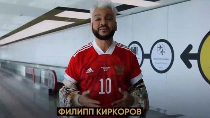 Русские звезды объединились, чтобы поддержать сборную России перед матчем с Данией - видео