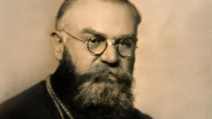 Священномученик Горазд. Православный календарь на 4 сентября