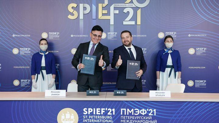 Итоги ПМЭФ-2021: соглашений на 4 триллиона рублей и активность Ленинградской области