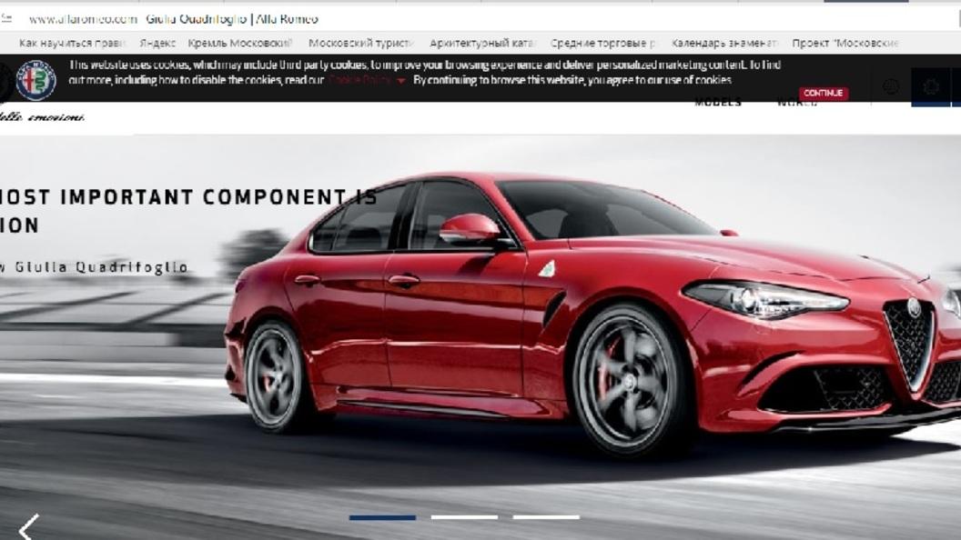 Alfa Romeo Giulia возглавила ТОП-10 лучших автомобильных интерьеров