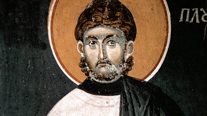 Мученик архидиакон Евпл. Православный календарь на 24 августа