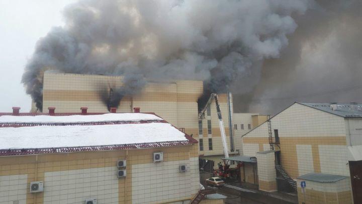 Руководство «Зимней вишни» частично признало вину по делу о пожаре