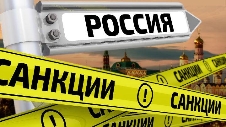 Провокация украинская, санкции антироссийские: США и ЕС зацепились за Керченский инцидент