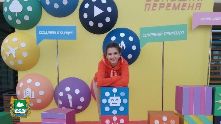 Две курганские школьницы получили по 1 миллиону рублей